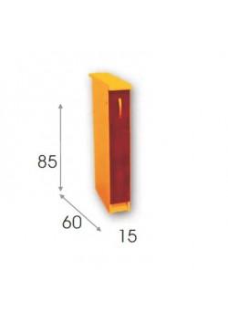 Pastatoma spintelė - S25
